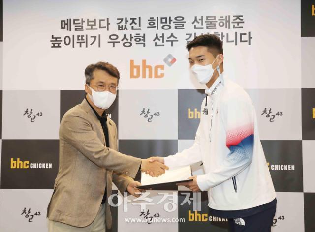 [포토] bhc치킨, 도쿄올림픽 높이뛰기 국가대표 우상혁 선수에 격려금 전달