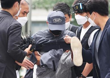 경찰, 송파 전자발찌 연쇄 살인 사건 피의자 신상 공개 오늘 결정