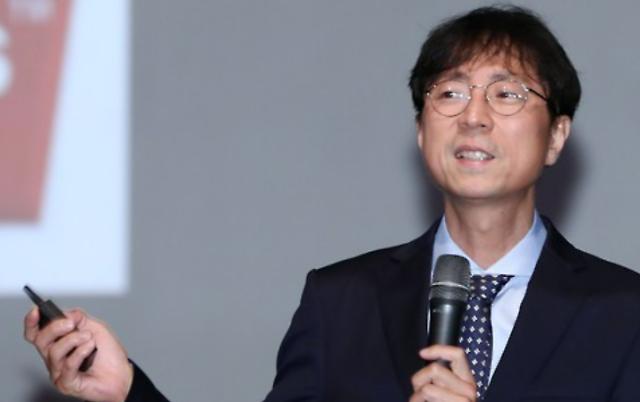 스타강사 최진기, 경쟁업체 댓글 조작 피해 손배소 패소