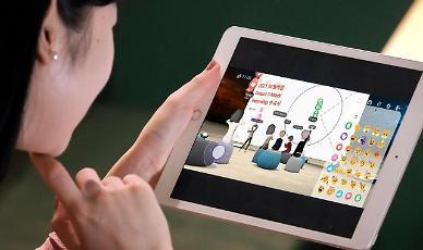 SKT 근무형 인턴십 T-WorX 종료…언택트 근무에도 아이디어 빛났다