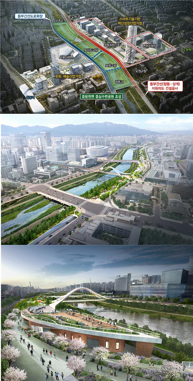 동부간선도로 창동~상계 구간 지하화…상부엔 서울광장 1.5배 수변공원