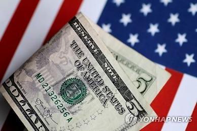 원·달러 환율 하락 출발…소폭 하락 전망