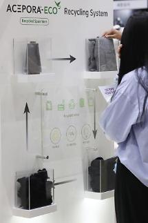 全经联:韩国白色生物技术落后美国3至4年