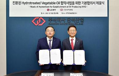 LG Chem partners with domestic company to establish hydrotreated vegetable oil joint venture
