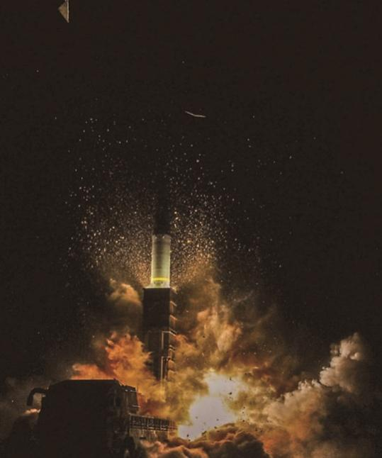 S. Koreas new military buildup program calls for development of powerful ballistic missile