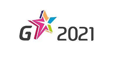 국내 최대 게임 전시회 '지스타 2021', 행사 준비 돌입... 24일 신청 마감