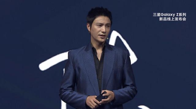 Galaxy Z Flip 3/Fold 3登陆中国 三星拉开反击战序幕