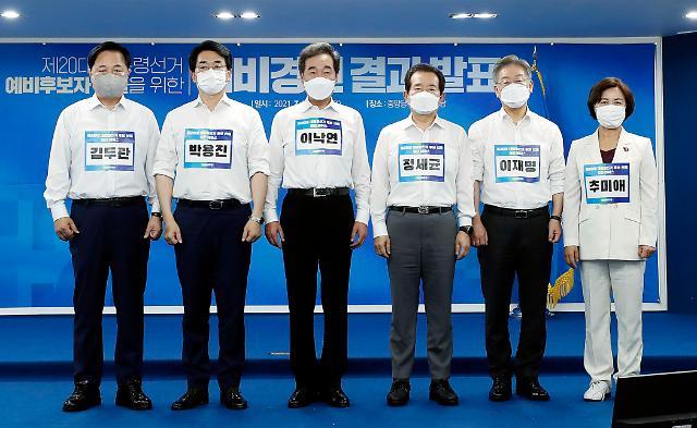 [민주당 대선] 순회경선 개표 앞둔 與 주자들 '필사즉생' 각오로 도전