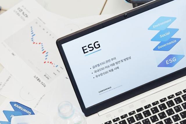 """[교육도 ESG] """"위기를 기회로"""" 대학가, ESG 도입 잰걸음"""