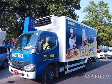 [NNA] 독일 도매기업 메트로, 미얀마 사업 10월 철수하기로