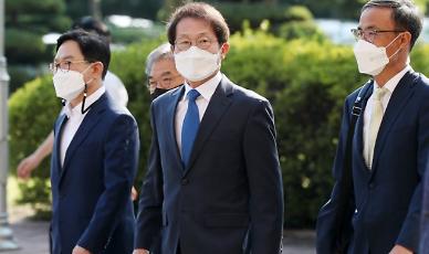 공수처, 특채 의혹 조희연 수사 결과 오늘 발표