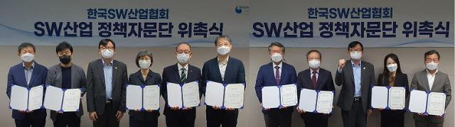 """SW산업협회, 정책자문단 발족…""""변화 빠른 SW산업 동향 대응"""""""