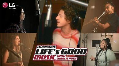 LG Electronics releases campaign music led by American singer-songwriter Charlie Puth