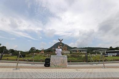 """靑, 전직 행정관 '낙하산 취업' 논란에 """"개인적 취업…관여 안했다"""""""