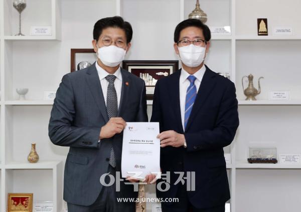 충남공항 예타 신청·공공기관 조속 이전 요청