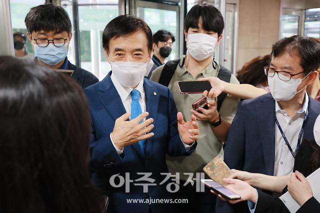 [포토] 고승범 금융위원장과 회동 마친 이주열 총재