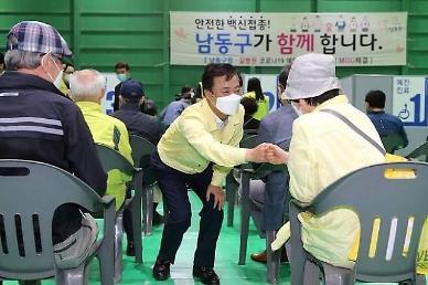 경찰, 이강호 인천 남동구청장 강제수사...1억1426만원 토지 지분 챙긴 혐의