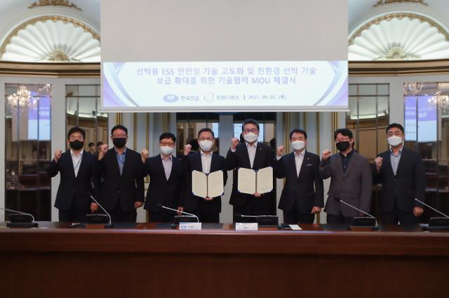 Hanwha Defense steps up efforts to apply defense technology to civilian eco-friendly ships
