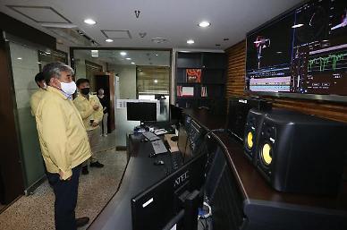 한상혁 방통위원장, 한국방송광고진흥공사 코로나19 방역 점검