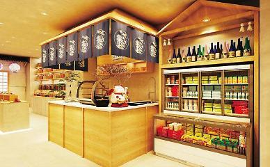 [NNA] 日 후쿠오카 기업이 中 광저우에 일본식품전문점 오픈