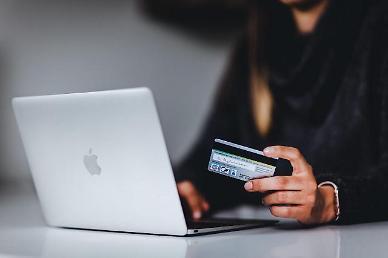 [NNA] 말레이시아, 온라인쇼핑몰 이용자 2200만명으로 확대