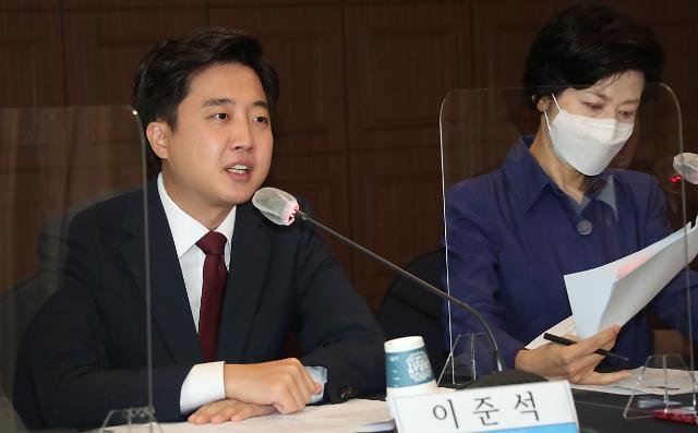 """민주당, 이준석 부친 농지법 위반 의혹 공세...""""어물쩍 넘어갈 일 아냐"""""""