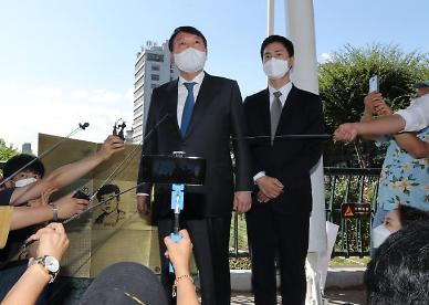 윤석열 수사 속도내는 공수처, 임은정 8일 참고인 조사