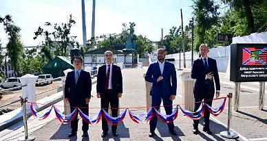 KT, 러시아 거점 마련…블라디보스토크 AI 스마트 주차장 관제 시스템 시범 사업