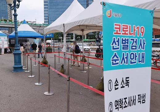 韩国新增1490例新冠确诊病例 累计260403例