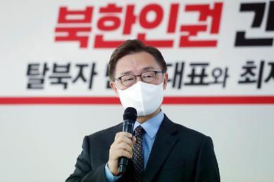 [대선 eye] 캠프 해부 <7> 최재형, 친이·친박계 고루 흡수…개혁·소장파 중심