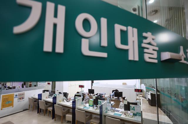 """韩五大银行贷款""""余粮""""吃紧 更猛的管控措施还在路上"""