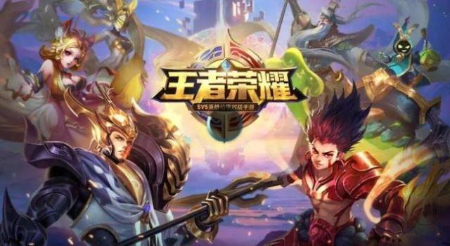 [중국화제] 中 청소년 게임시간 제한 첫 주말, 왕자영요 접속 먹통