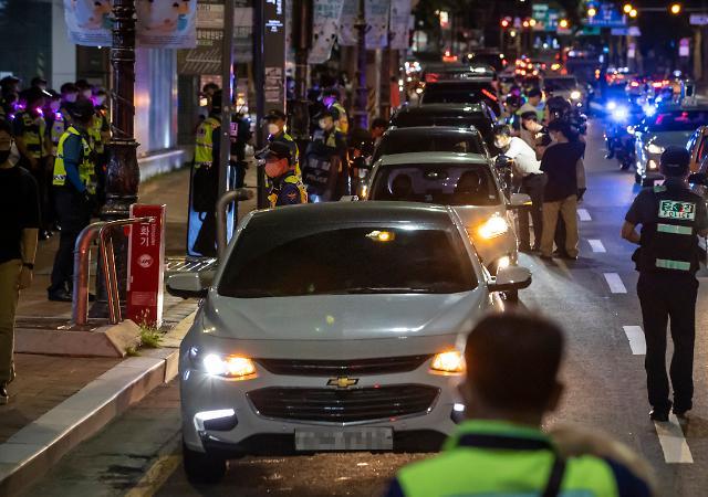 거리두기 장기화에 뿔난 자영업자들, 8일 전국 차량시위 예고