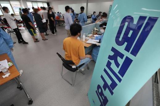 在韩外籍居民接种新冠疫苗
