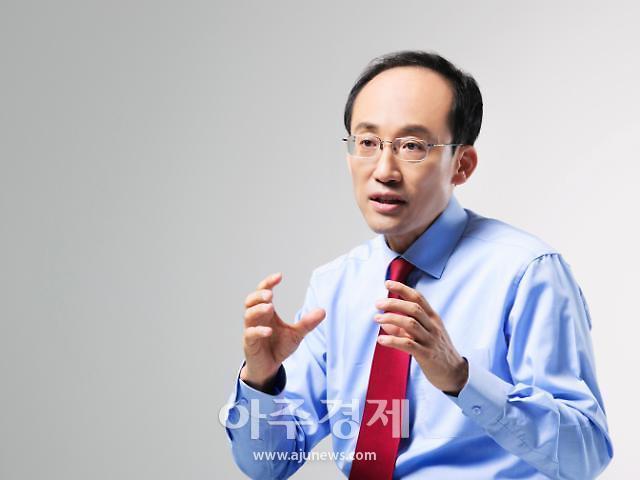 추경호 의원, 문 정부 실패작 '임대사업제도 및 세제 혜택 복원 5법' 발의