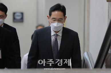 프로포폴 불법 상습 투약 이재용, 이번주 1심 첫 재판