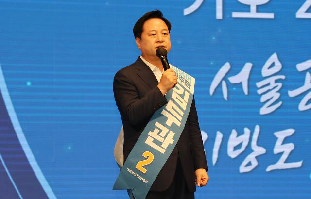 """[與 대선 경선] [전문] 김두관 """"충청 수도권시대, 대들보까지 고쳐서 완수할 것"""""""