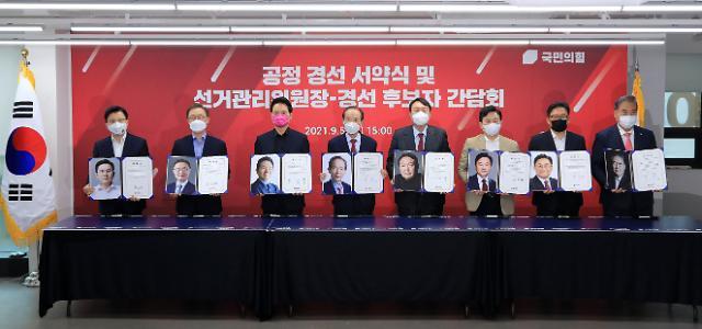 이준석, 정홍원 사의 만류…野 '경선룰' 내홍에 경선버스 삐걱
