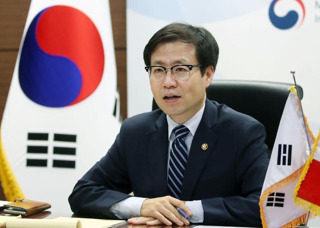 """여한구 통상교섭본부장 """"이달 중 디지털경제동반자협정 가입의사 통보"""""""