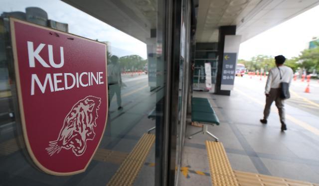 韩国疫苗接种失误频出引担忧