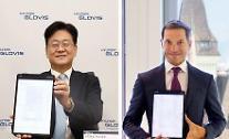 現代グロービス、ガス海上運送市場への本格的な進出…2000億ウォン投入