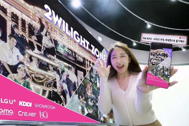 KDDI, LG Uplus collaborate to produce online K-pop concert featuring two idol groups