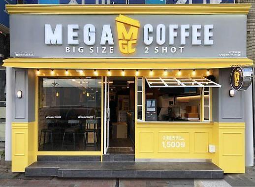 咖啡烫手!原豆价格飙升或带动新一轮涨价潮