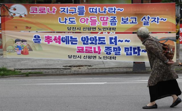 今年也就地过节吧 过半韩国职场人中秋节不返乡