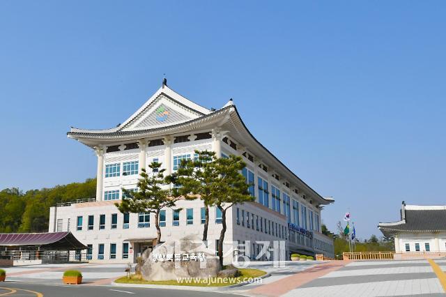 경북교육청, 2022학년도 수능 응시원서 접수 마감