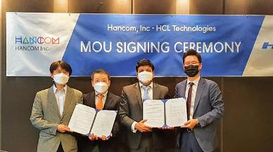 한컴, 인도 IT기업 HCL테크놀로지와 협력…동남아 진출 속도