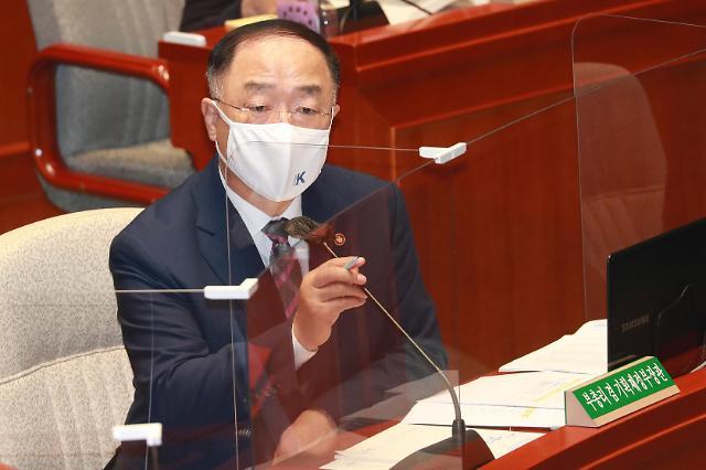"""홍남기 """"임대차 3법 자동갱신으로 전세 물량 감소"""""""