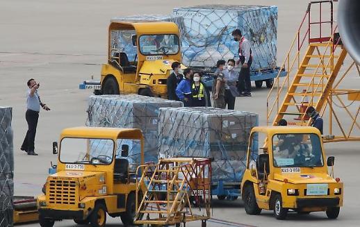 255.2万剂莫德纳疫苗抵达韩国