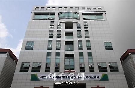 """성남도시개발공사, 행안부 경영평가 """"최우수 기관"""" 선정"""