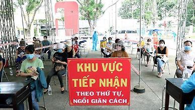 [NNA] 베트남 빈즈엉성, 코로나 '뉴노멀'에 따른 신 규제 도입하나